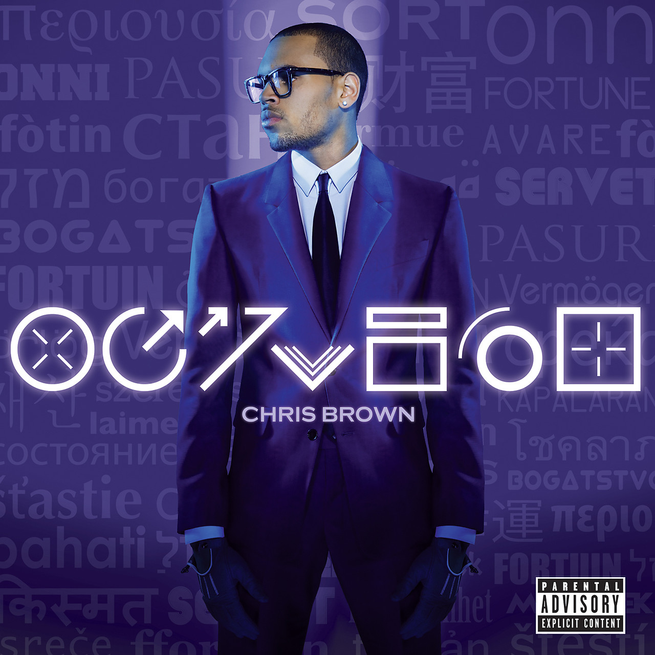 Fortune (Deluxe Version) by Chris Brown   Arena Music